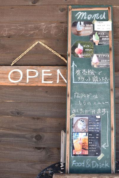 東神楽町 旭川空港 田村ファーム ソフトクリーム