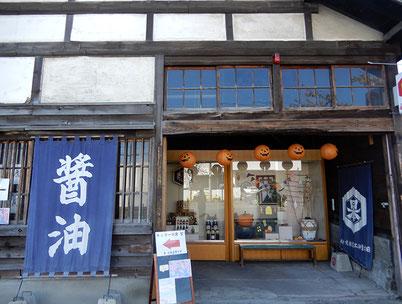 日本醤油工業 直売店
