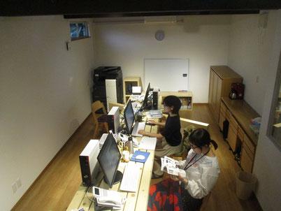 東川事務所