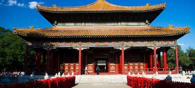 Храм Конфуция, Пекин