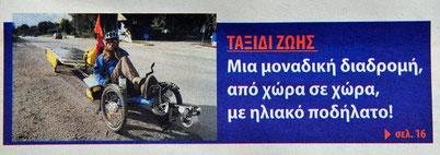 Bild:Titelseite,Solatrike,Kreta,Zeitung