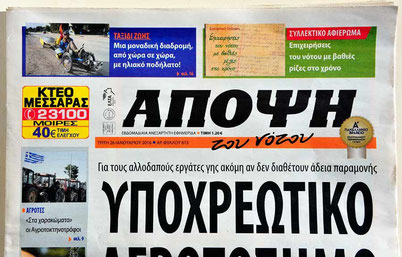 Titelseite auf Zeitung in Kreta