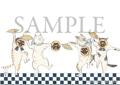 猫舞伎カレンダー2018 5月 三社祭より