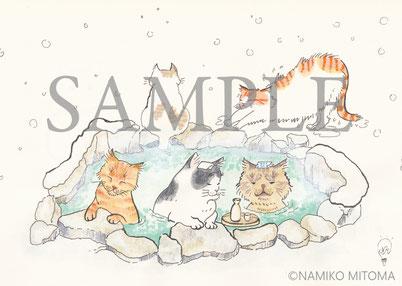 猫舞伎カレンダー2017 12月 『猫手本忠臣蔵』