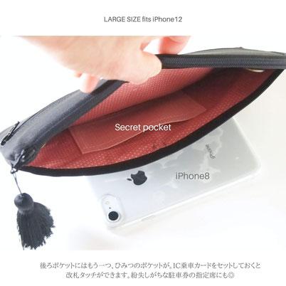 お財布ショルダーバッグの後ろポケット|イシロヨウコのお財布ショルダー専門店