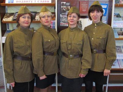 70-річчя визволення України від німецько-фашистських загарбників