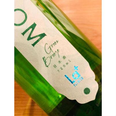 ROOM La+YACHIYO 八千代酒造 日本酒