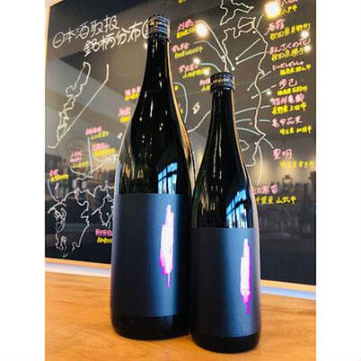 北西酒造純米大吟醸 北西酒造 日本酒