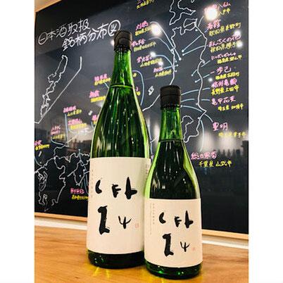 亀泉CEL-24 亀泉酒造 日本酒