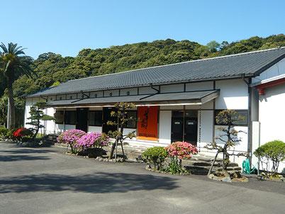久耀 種子島酒造 芋焼酎