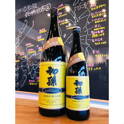 初孫DX 東北銘醸 日本酒