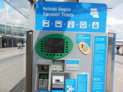 ヘルシンキ市営なので電車・バス・トラムが全部使えて便利。