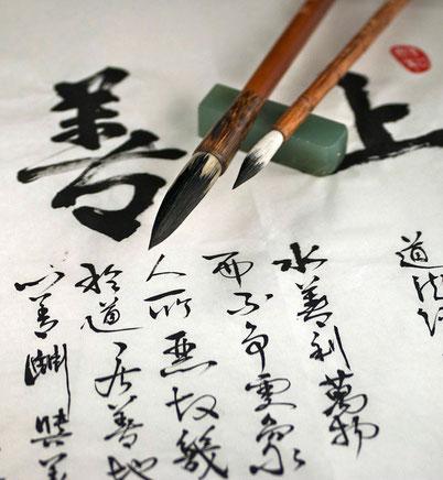 Schönes Mitbringsel chinesische Kalligraphie-Pinsel