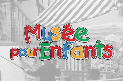 Children's Museum Laval