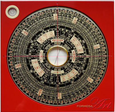 Joseph Yu's high quality Luopan JY-188 by FORMOSA ART