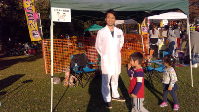 2018年11月17日 本牧山頂公園ドックフェス2018に担当獣医師として参加して来ました。