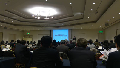 2019年2月9日 日本獣医師会獣医学術学会年次大会に参加して来ました‼