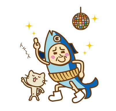 コンヤハ サイコ~ニャ~!