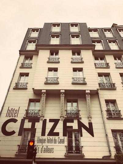 дизайнерский отель на канале Сен-Мартен в Париже