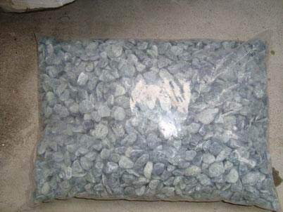 アルカリに変える国産天然濾材石 石サイズ2~3㎝                           在庫10 1袋(10㎏)税込 ¥120,000