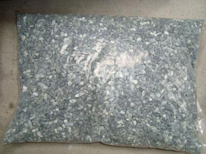 アルカリに変える国産天然濾材石 石サイズ1~2㎝                           在庫14 1袋(10㎏) 税込 ¥120,000