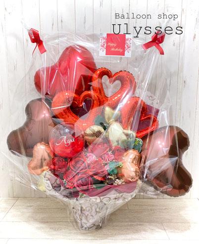 バルーンギフト バルーンアート バルーンブーケ 誕生日 開店祝い 花束バルーン 周年祝い おしゃれ バルーンショップユリシス