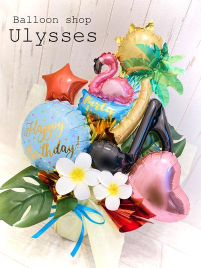茨城県つくば市のバルーンショップユリシス バルーンギフト バルーンアート 誕生日 結婚祝い 開店祝い
