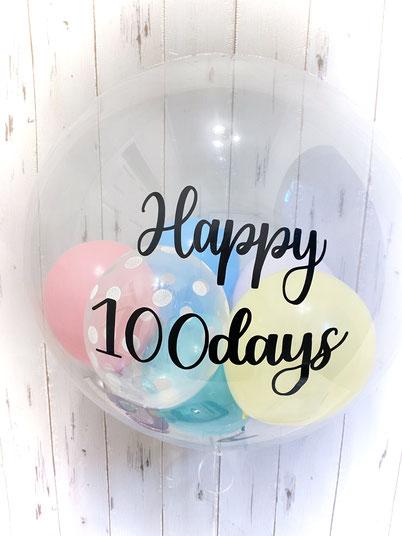 つくば市のバルーンショップユリシス 風船 出産祝い オムツケーキ お食い初め 100日祝い バルーンアート
