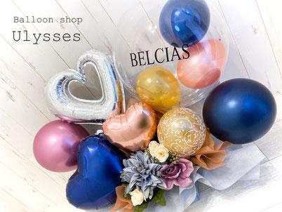 バルーンギフト バルーンアート バルーンブーケ 誕生日 開店祝い 花束バルーン 周年祝い 卓上 バルーンショップユリシス