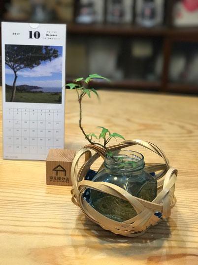 隠岐の島 京見屋分店 四海波花かご ワークショップ