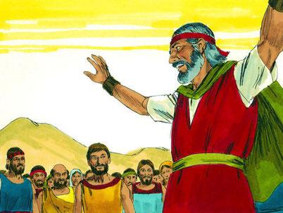 Si les Israélites prennent position pour leur Créateur, Jéhovah, ils recevront de nombreuses bénédictions divines. Au contraire, s'ils choisissent de servir d'autres dieux en trahissant leur engagement initial, ils subiront de nombreuses malédictions.