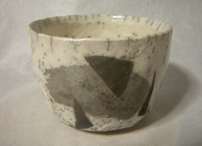 Lithuanian RAKU tea bowl ( 12.5 w x 9.5 h )