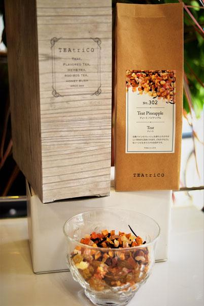 ティートリコ・・・美味くてたべれるお茶