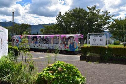 アニメコラボ列車