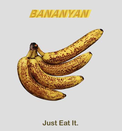 バナニャン