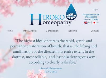 Hiroko Homeopathy ホリスティックな方法で健康を改善してみませんか。