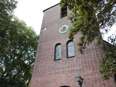 Kirche duisburg meiderich katholische Katholische Kirche