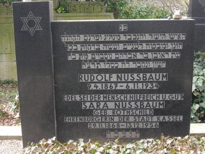 Ehrengrab von Sara und Rudolf Nussbaum auf dem Jüdischen Friedhof Bettenhausen
