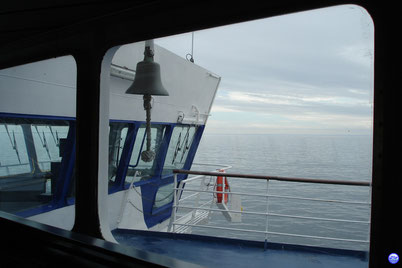 L'aileron tribord du Bretagne (© lebateaublog 2012)