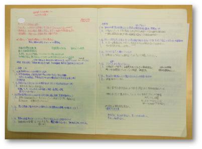 Iさんの就活ノート(OBOG訪問の準備などがびっしり)
