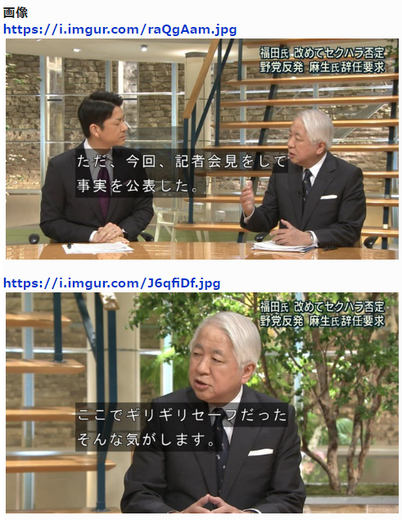 ニュース ステーション 後藤