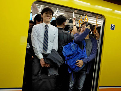 Tokio Metro Subway Rushhour