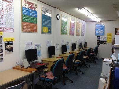 メディアックパソコンスクール生田教室の落ち着いた教室の雰囲気