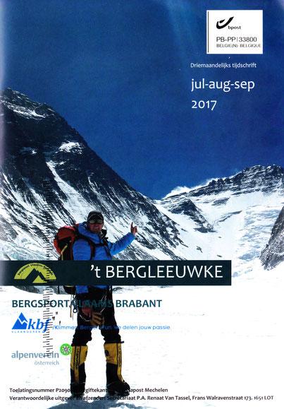 't Bergleeuwke JulAugSep 2017 << click to view full article >>