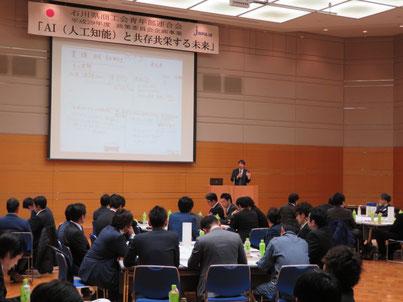 AI(人工知能)活用の専門家としてセミナーで講演講師を務めるカナン株式会社 桂木夏彦氏
