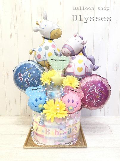 出産祝い オムツケーキ ダイパーケーキ 双子おむつケーキ 茨城県つくば市 バルーンショップユリシス