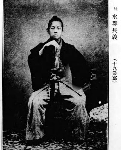 天羽流剣術・居合・柔術