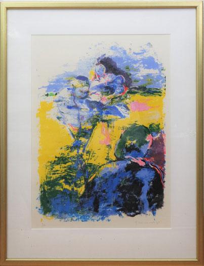 te_koop_aangeboden_een_zeefdruk_van_de_kunstenares_helen_nieuwendijk_1946_moderne_kunst