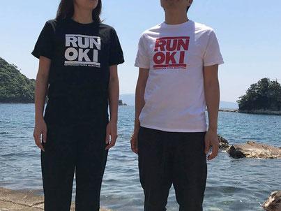 ウルトラマラソン勝手に応援Tシャツ 2017