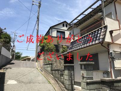 価格変更!神戸市北区東大池1丁目 中古戸建 220万円 神戸電鉄「大池駅」徒歩7分!リフォーム素材としていかがでしょうか?